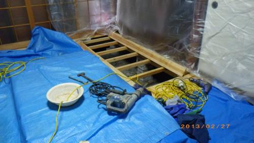白アリ駆除を北九州市八幡東区で施工させて頂きました。
