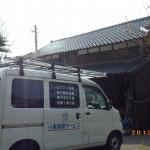 白蟻駆除施工を京都郡苅田町で