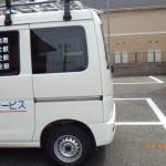 しろあり消毒後の定期点検を田川市にて