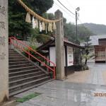 雨の妙見神社へお参り