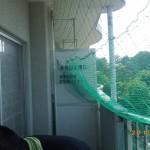 鳩ネット取り付けを北九州市小倉南区で