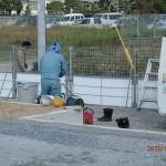 田川郡にて新築シロアリ予防消毒