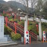 平成26年の仕事始めで足立山妙見宮にお詣り