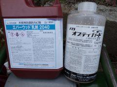 しろあり再消毒を北九州市八幡東区にて