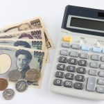 <b>消費税10%始まりの日 令和元年十月一日詣り</b>