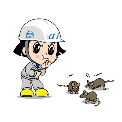 ネズミ駆除が簡単ではない理由【お客様の声・悩み】