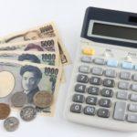 消費税10%始まりの日 令和元年十月一日詣り