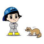 【福岡市中央区】害獣駆除は歴20年以上のあい営繕へ