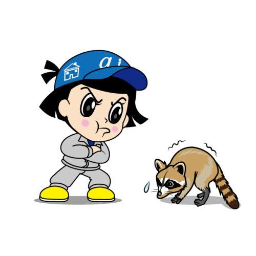 【福岡市早良区】害獣駆除は歴20年以上のあい営繕へ